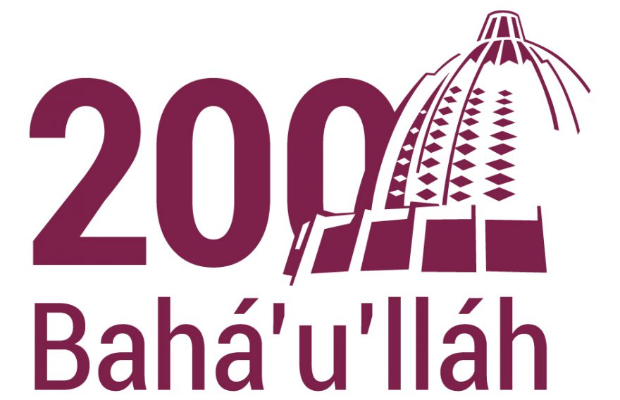200 Jahre Bahá'u'lláh